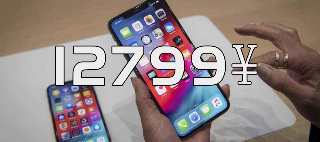 壹周叨逼叨:史上最贵iphone诞生,你需要同时卖掉两个肾