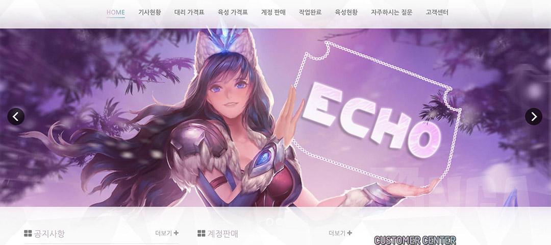 壹周叨逼叨:电竞游戏代练就活该进监狱