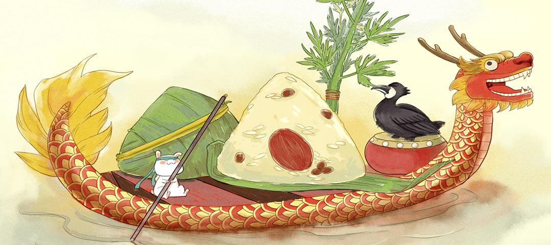 汇汇活动站:粽子节大返利