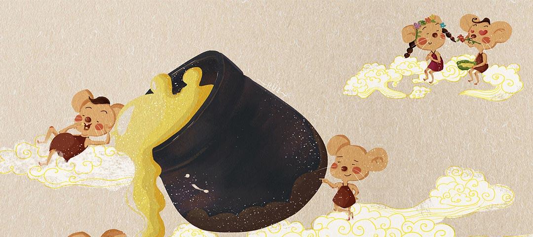 汇汇活动站:鼠年福利,畅玩整个新年!