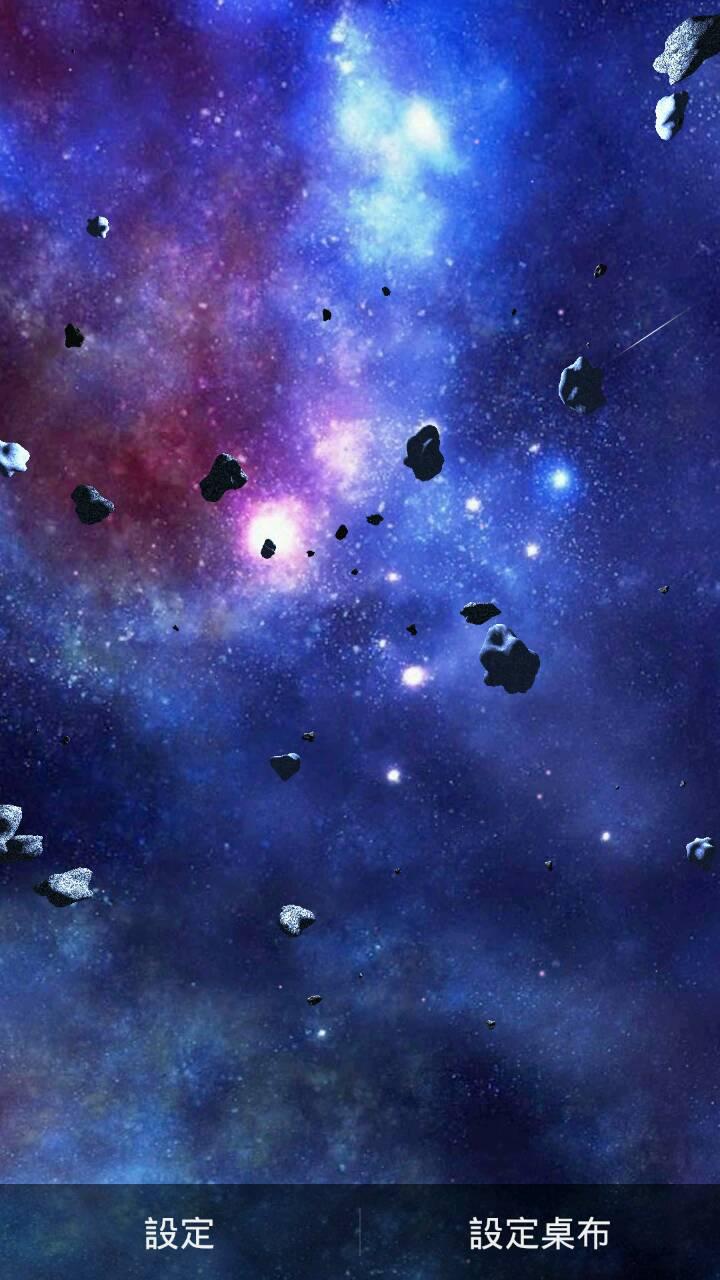 3d小行星动态壁纸_掌握唯美的银河_安卓应用游戏下载