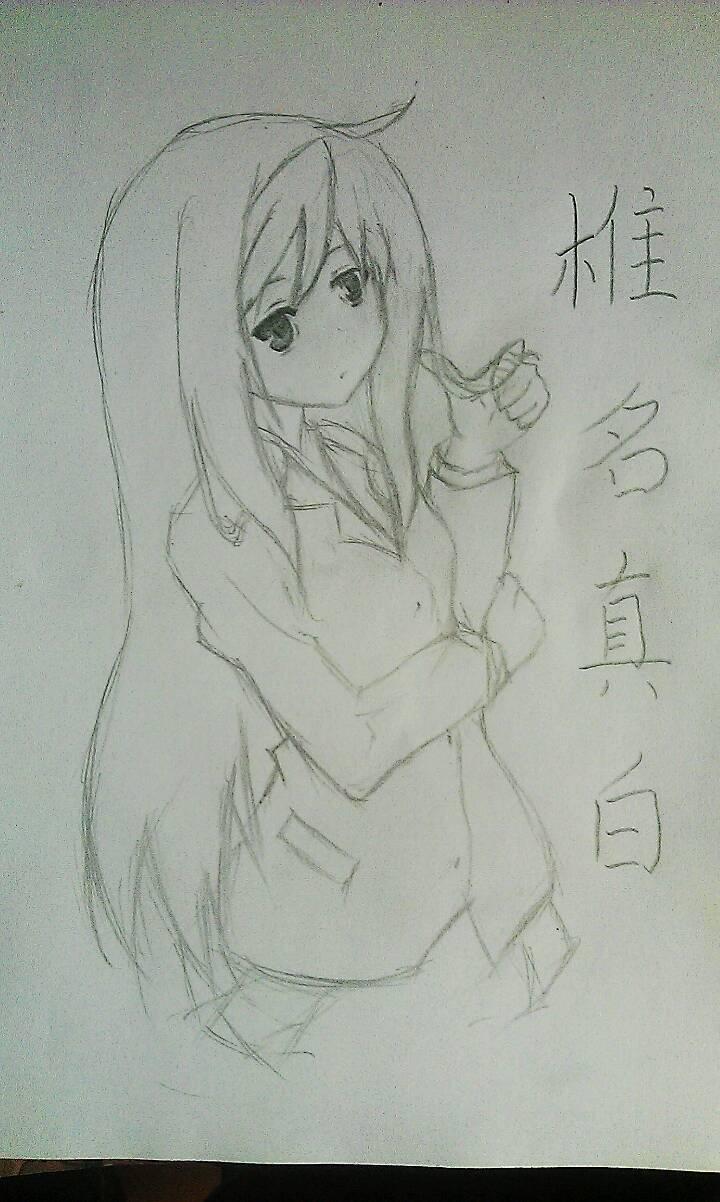 刚刚画了一幅   樱花庄的宠物女孩  中滴真白酱~路过顶一下啦