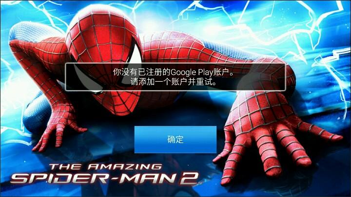 超凡蜘蛛侠中文版下载