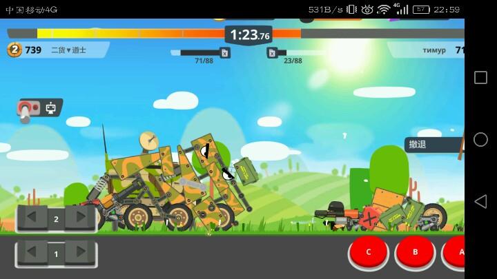 超级战车大作战 新手教训 安卓应用游戏下载