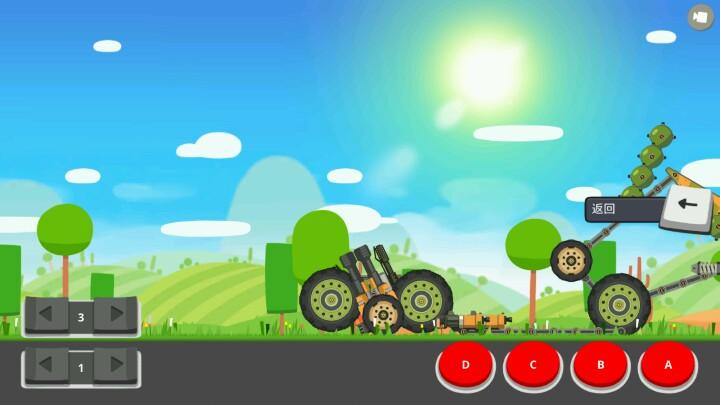 超级战车大作战 终于研究出了不会翻的车了 安卓应用游戏下载