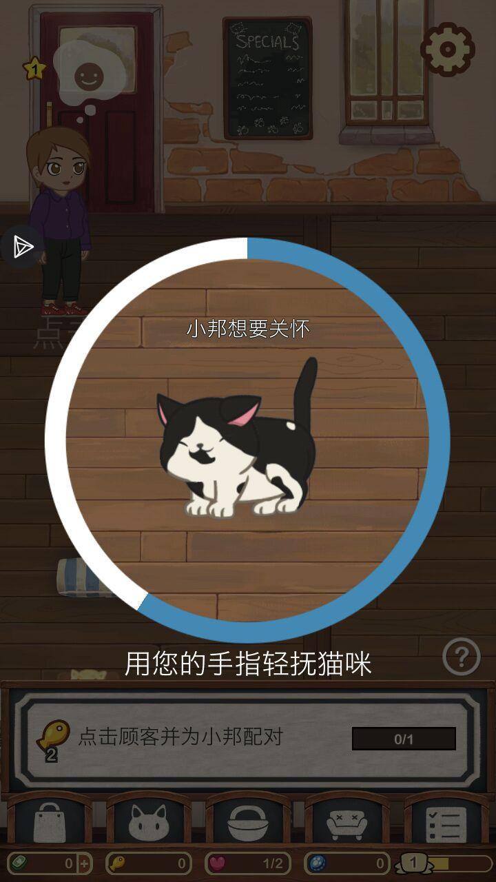 绒毛猫咖啡厅_你的猫咖!_安卓应用游戏下载- appchina