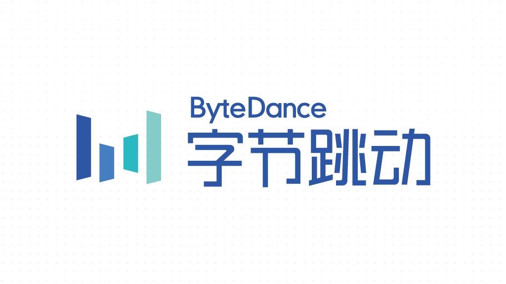 北京字節跳動網絡技術有限公司