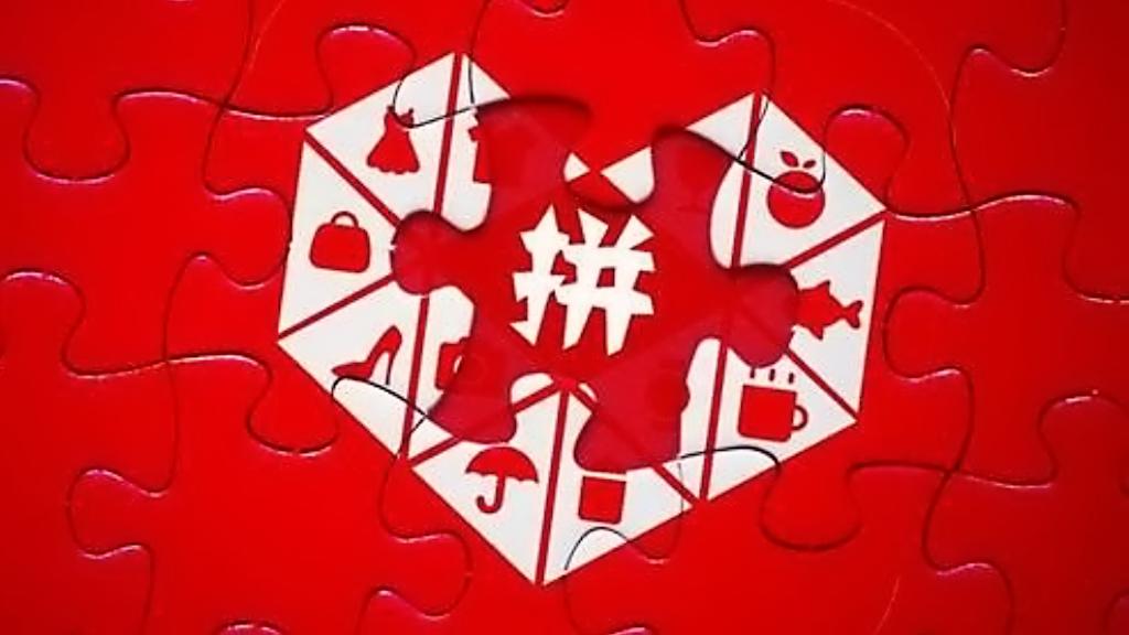 上海寻梦信息技术有限公司