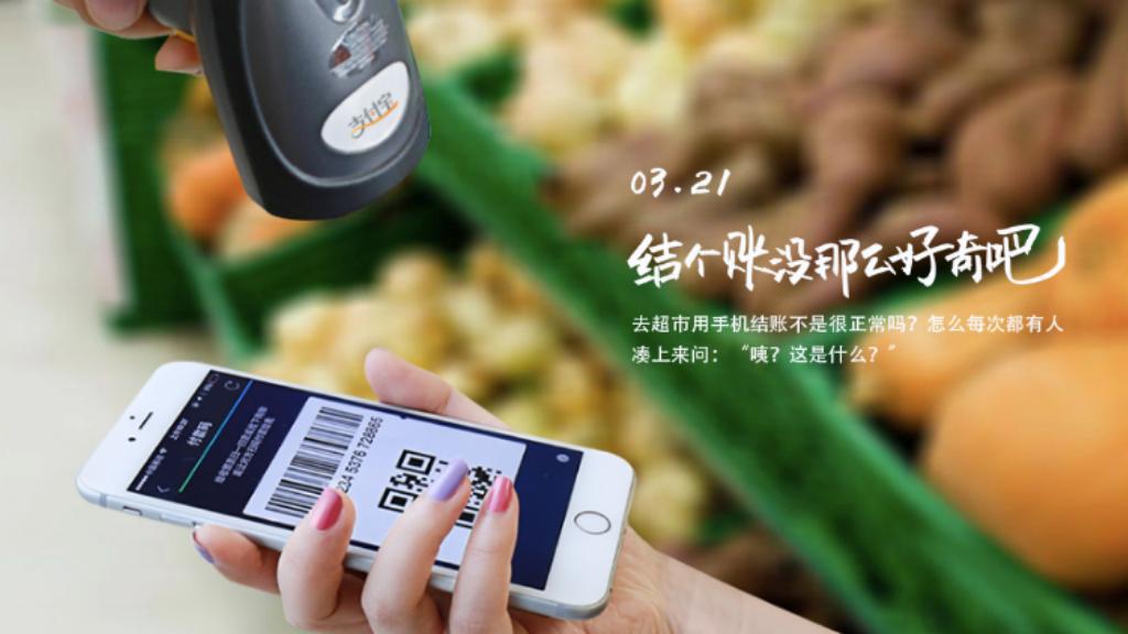 支付寶(杭州)信息技術有限公司
