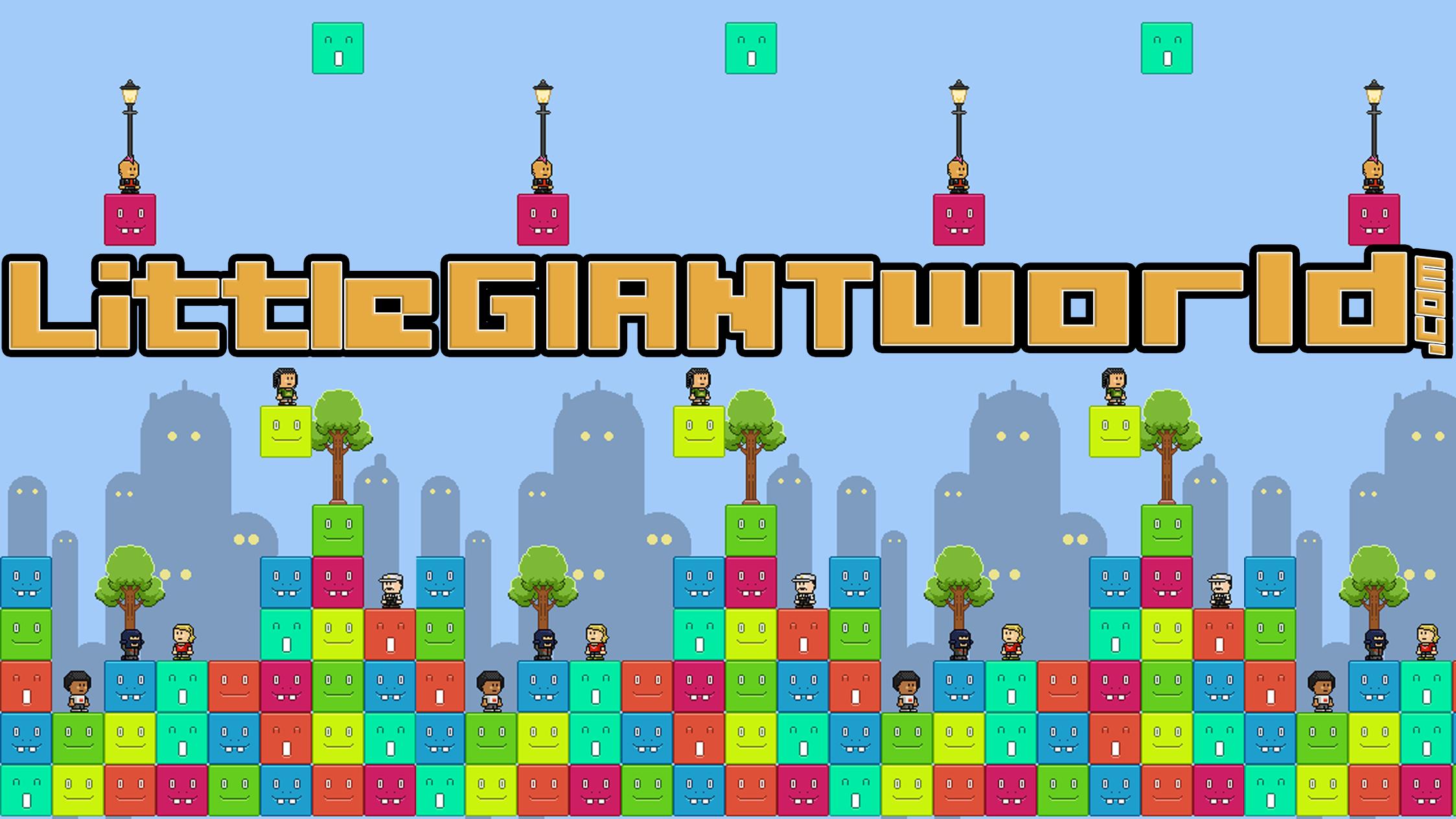 LittleGiantWorld
