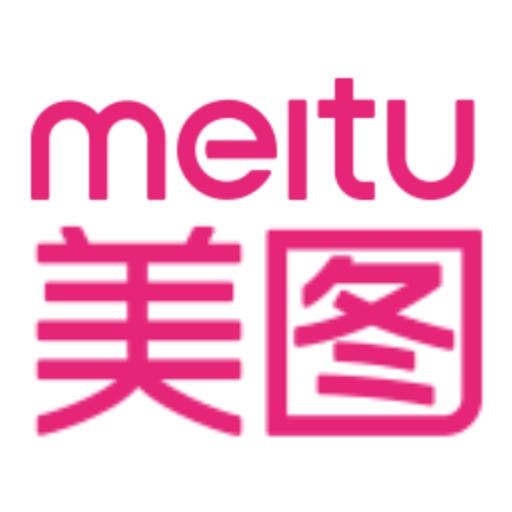 Meitu (China) Limited